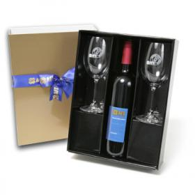 AFS Wine Bottle Set