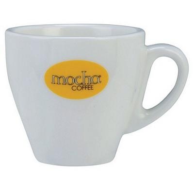Next Espresso Demi Taper Cup