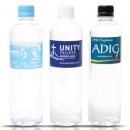 Water Bottle OFFER